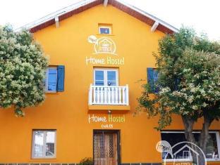 /hopa-home-patagonia-hostel-bar/hotel/san-carlos-de-bariloche-ar.html?asq=5VS4rPxIcpCoBEKGzfKvtBRhyPmehrph%2bgkt1T159fjNrXDlbKdjXCz25qsfVmYT