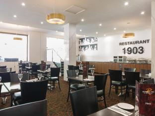 Great Southern Hotel Melbourne Melbourne - Restaurant