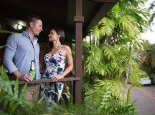 Palms City Resort Darwin - Garden Bungalow Balcony
