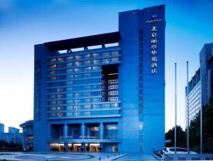 โรงแรมพาร์คพลาซ่า ปักกิ่ง ไซน์ส พาร์ค