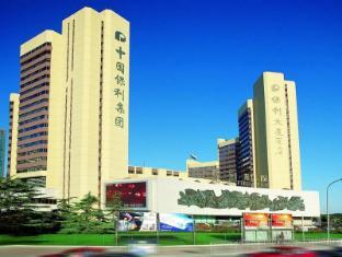Beijing Poly Plaza Hotel