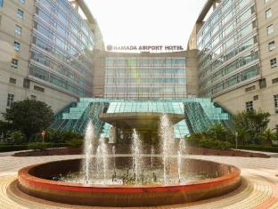 Ramada Plaza Shanghai Pudong Airport