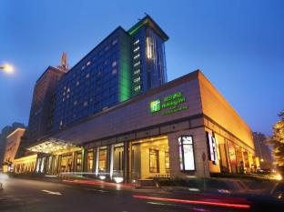 Holiday Inn Central Plaza Beijing Hotel