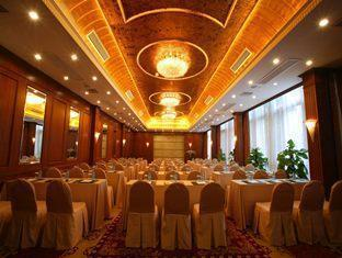 Donghu Garden Hotel Shanghai - Conference Room
