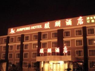 Junpeng Hotel