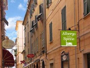 /es-es/albergo-delle-spezie/hotel/la-spezia-it.html?asq=jGXBHFvRg5Z51Emf%2fbXG4w%3d%3d