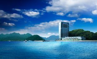 /grand-prince-hotel-hiroshima/hotel/hiroshima-jp.html?asq=jGXBHFvRg5Z51Emf%2fbXG4w%3d%3d