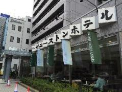 Shin-Osaka Sunny Stone Hotel - Japan Hotels Cheap