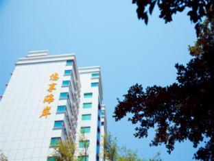 /enjoy-coast-hotel/hotel/zhuhai-cn.html?asq=5VS4rPxIcpCoBEKGzfKvtBRhyPmehrph%2bgkt1T159fjNrXDlbKdjXCz25qsfVmYT