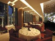 Ananata Restaurant