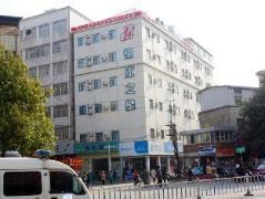 JinJiang Inn Kunming Chenggong Plaza | Hotel in Kunming
