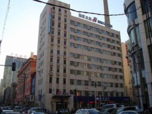 JinJiang Inn Shenyang Taiyuan Street