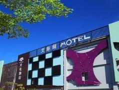 Hotel in Taiwan | Affair Motel