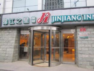 Jinjiang Inn Beijing Tongzhou Beiyuan