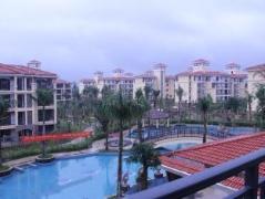 TourBond Resort Wanning   Hotel in Sanya