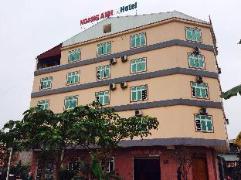 Hoang Anh 2 Hostel Vinh | Vinh Budget Hotels