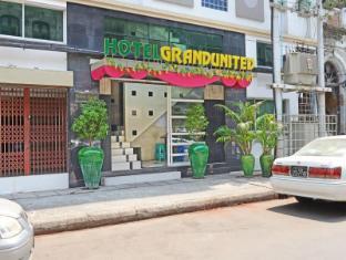 Hotel Grand United Chinatown Yangon - Front Entrance