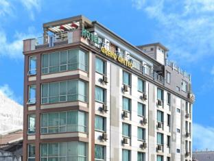 /tr-tr/hotel-grand-united-chinatown/hotel/yangon-mm.html?asq=m%2fbyhfkMbKpCH%2fFCE136qSopdc6RL%2ba1sb1rSv4j%2bvNQRQzkapKc9zUg3j70I6Ua