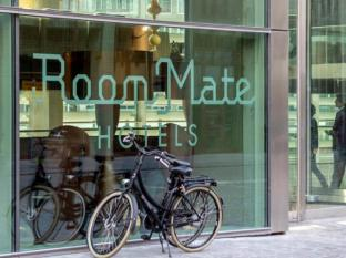 Room Mate Aitana Hotel Amsterdam - Facilities