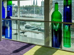 Room Mate Aitana Hotel Amsterdam - View