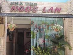 Ngoc Lan Hostel | Ho Chi Minh City Budget Hotels