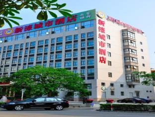 Zhuhai Xinhao City Hotel