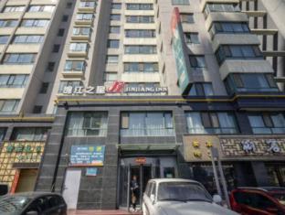 /jinjiang-inn-qing-tang-garden-international-village-xining/hotel/xining-cn.html?asq=jGXBHFvRg5Z51Emf%2fbXG4w%3d%3d