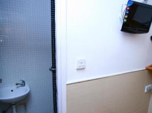 H.K Commercial Inn Hong Kong - Bathroom
