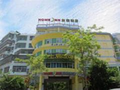 Home Inn Shengli Road | Hotel in Sanya