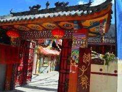 Jiuzhaigou Zhaozilong Inn | Hotel in Jiuzhaigou