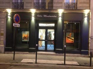/th-th/villa-montmartre/hotel/paris-fr.html?asq=jGXBHFvRg5Z51Emf%2fbXG4w%3d%3d
