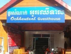 Ochheuteal Guesthouse | Cambodia Hotels