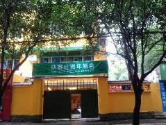 Blacksmith Hostel | Hotel in Chengdu