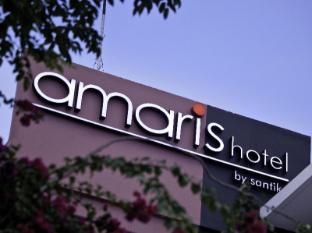 巴拿阿玛丽丝酒店 巴厘岛 - 酒店外观