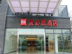 Ibis Suzhou Hi-Tech Xuguan | Hotel in Suzhou