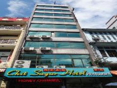 Chit Sayar Hotel & Restaurant Chinatown | Cheap Hotels in Yangon Myanmar