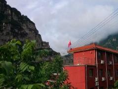Shidu Rain Had Inn Hostel | Hotel in Beijing