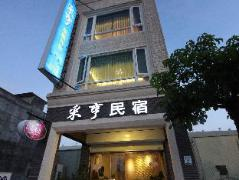 Hotel in Taiwan | TsaiHang Fashion B&B