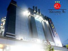 Hotel Harmony In | Indonesia Budget Hotels