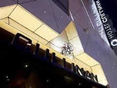 Jongno Cullinan Hotel | South Korea Budget Hotels