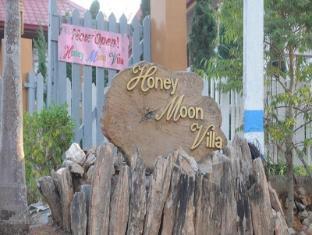 Honeymoon Villa Resort Kalaw - Entrance