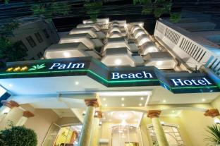 /da-dk/palm-beach-hotel/hotel/nha-trang-vn.html?asq=vrkGgIUsL%2bbahMd1T3QaFc8vtOD6pz9C2Mlrix6aGww%3d