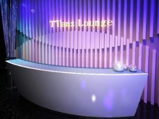 The Ttanz Hotel of Kuala Lumpur Kuala Lumpur - Pub/Lounge