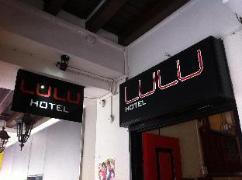 Hotel Lulu | Cheap Hotels in Singapore