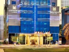 Copthorne Hotel Sharjah | UAE Hotel Discounts
