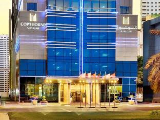 /it-it/copthorne-hotel-sharjah/hotel/sharjah-ae.html?asq=vrkGgIUsL%2bbahMd1T3QaFc8vtOD6pz9C2Mlrix6aGww%3d