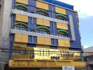 /c-l-suites-inn/hotel/dumaguete-ph.html?asq=jGXBHFvRg5Z51Emf%2fbXG4w%3d%3d