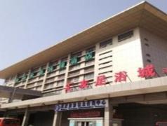 Green Tree Inn Wuchang Railway Station West Square Express Hotel | Hotel in Wuhan