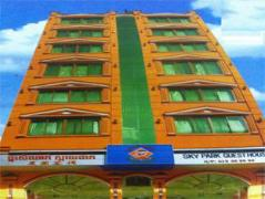 Sky Park Guesthouse Cambodia