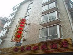 Guilin Linghong Hotel | Hotel in Guilin